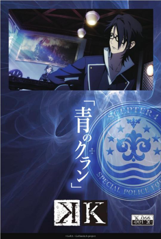 k_anime60.jpg