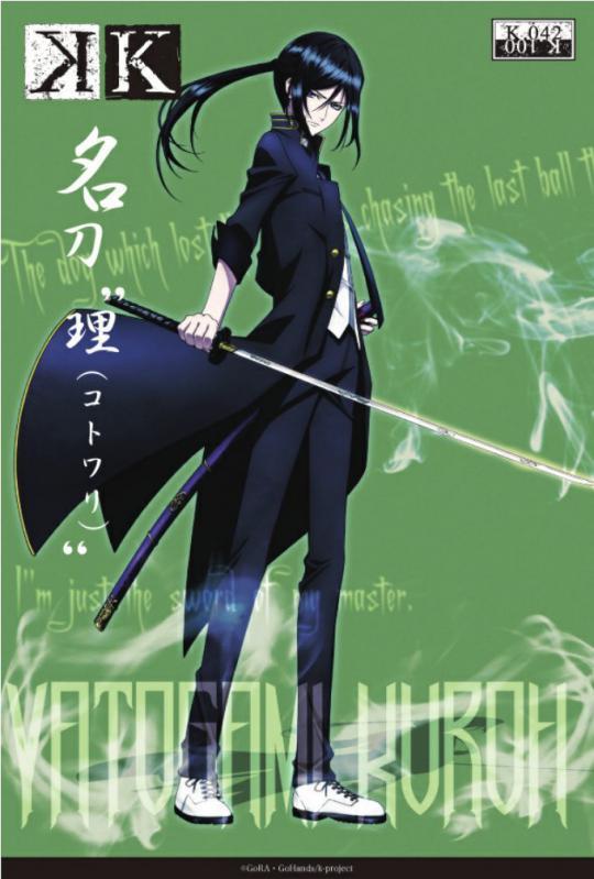 k_anime_042.jpg