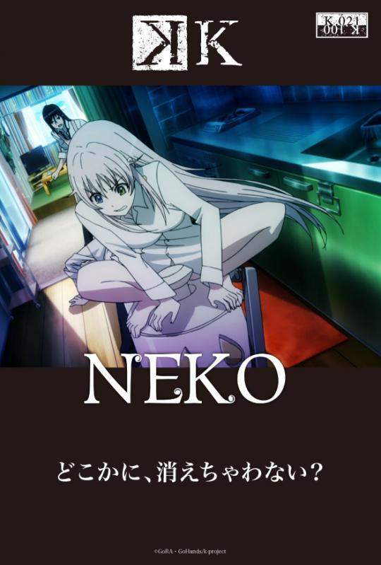 k_anime_21.jpg