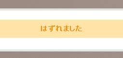 017_20121222050338.jpg