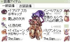screenOlrun [For+Iri] 709