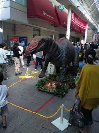 高島屋恐竜