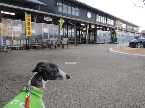 29立田道の駅