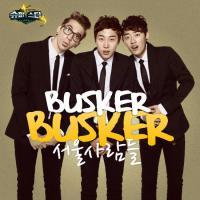 Busker3.jpg
