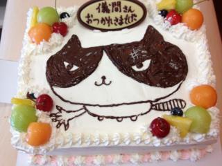 化け猫ケーキ