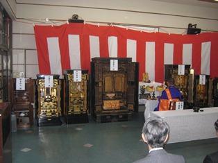 2012kuyousai