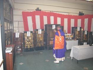 2012koyousai