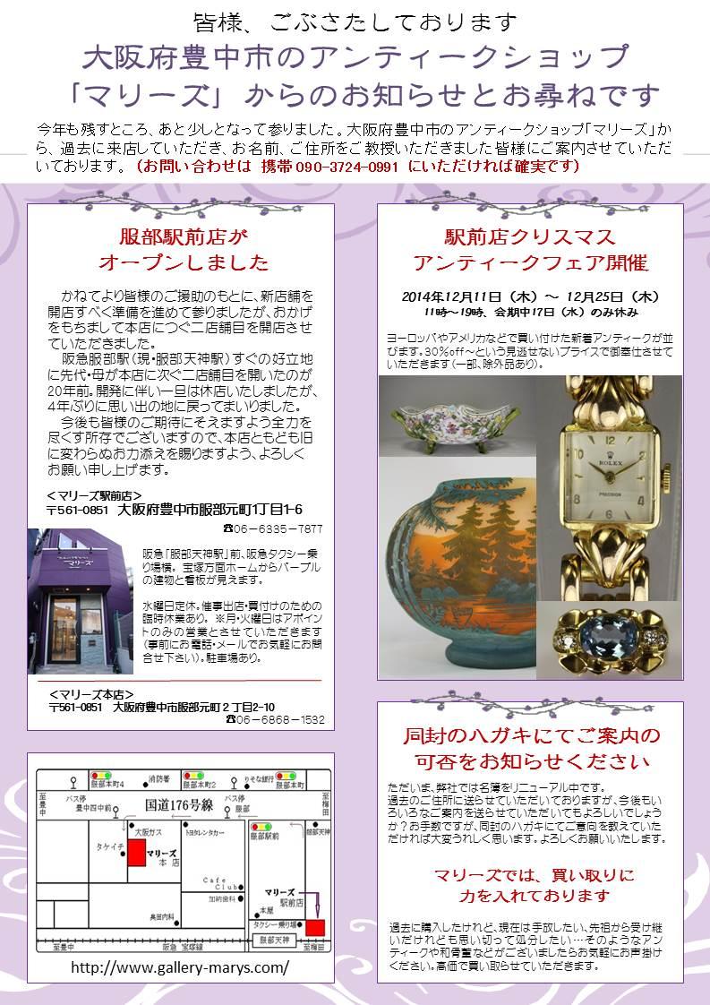 プレゼンテーション1 (2)