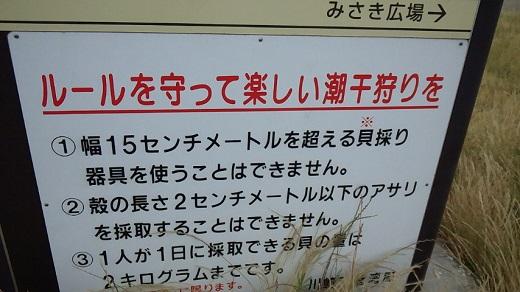 ogijima11.jpg