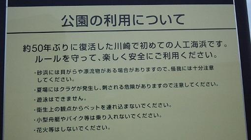 ogijima17.jpg