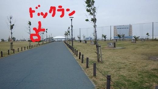 ogijima5.jpg