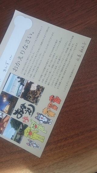tikura78.jpg