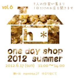 20126_sumweb.jpg