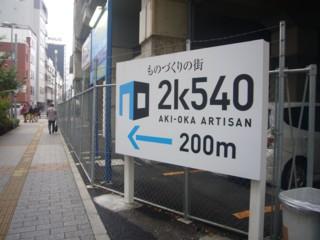 P1110044.jpg