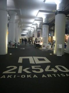 P1110049.jpg