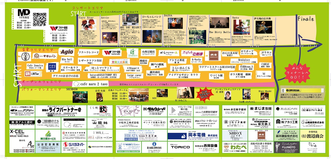 A4巻3つ折_左開パンフ_裏(内)2