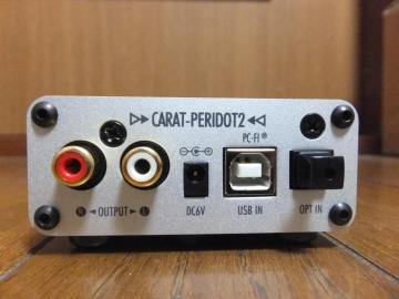 PCAudio_018