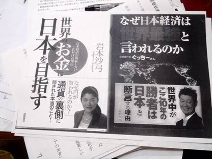 clip_image002本