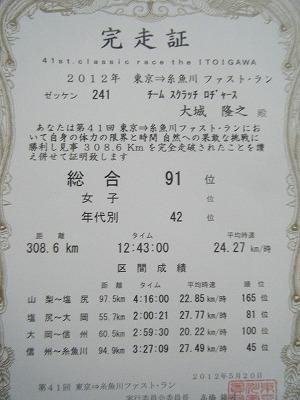 DSCF6248.jpg