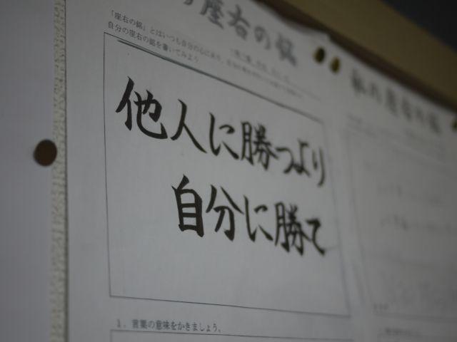 zayunomei_R.jpg