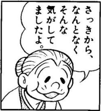 2012090312.png