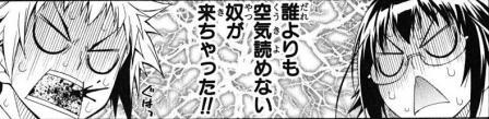 201209115.jpg