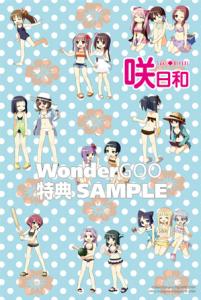 wondergoo2.png