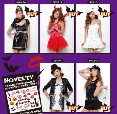 p01_convert_20121015172400.jpg