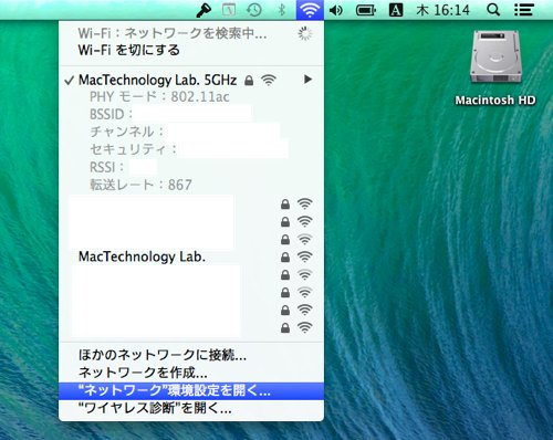 AirMac Extreme_16