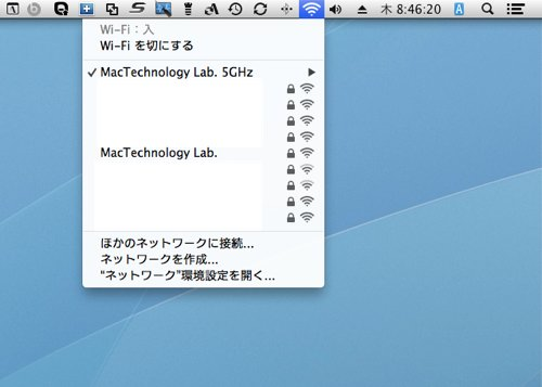 AirMac Extreme_14