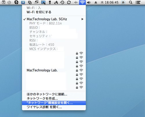 AirMac Extreme_15