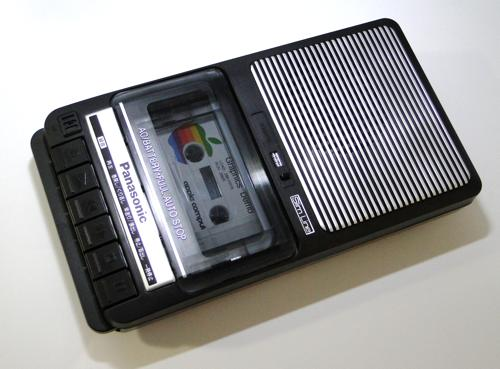 Apple1_CassetteTape_6.jpg