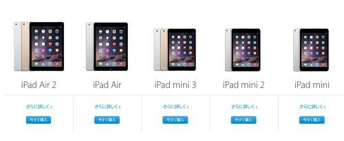 AppleSimple_01.jpg