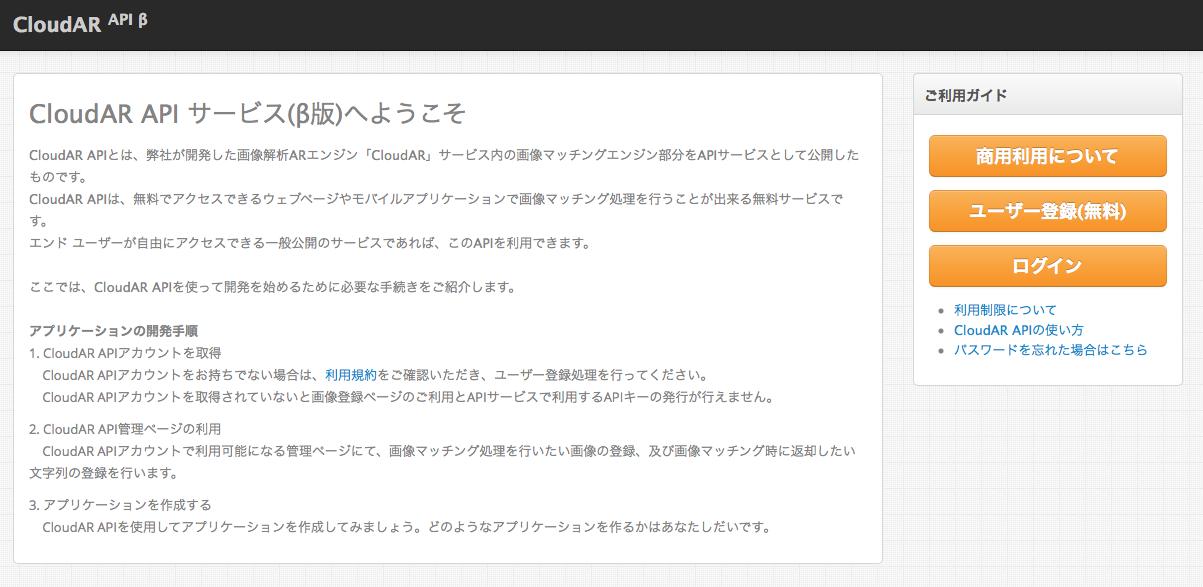 CloudARAPI01-01