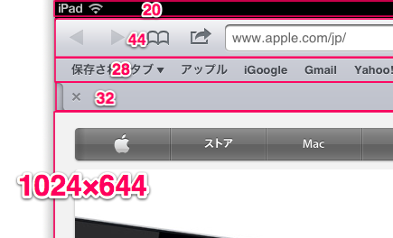 safari_ipad2-1-1.png
