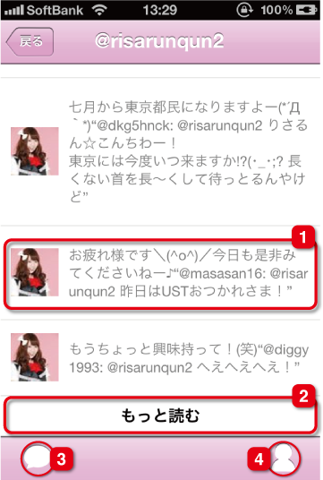 twitter_01a.png