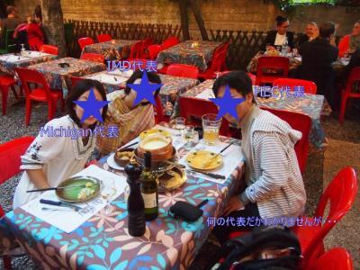 20120703_8.jpg