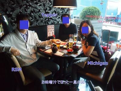 20120924_2_1.jpg
