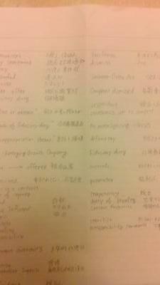 20121217_3_convert_20121218125157.jpg