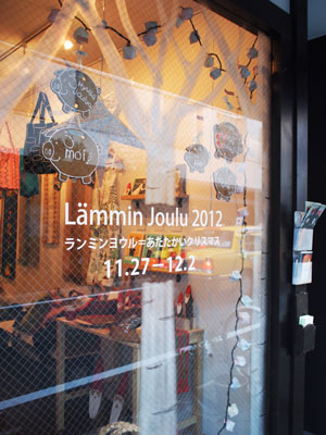 lamminjoulu2012_010_up.jpg