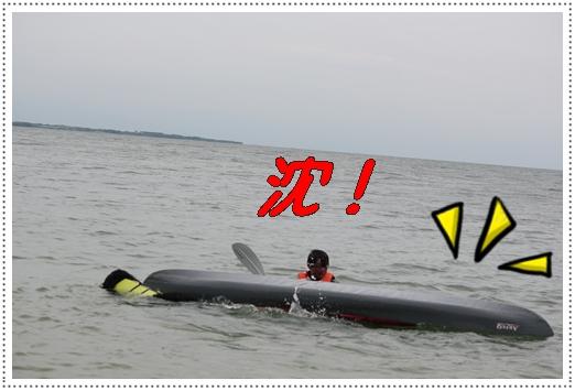 2012_0612biwako50137.jpg
