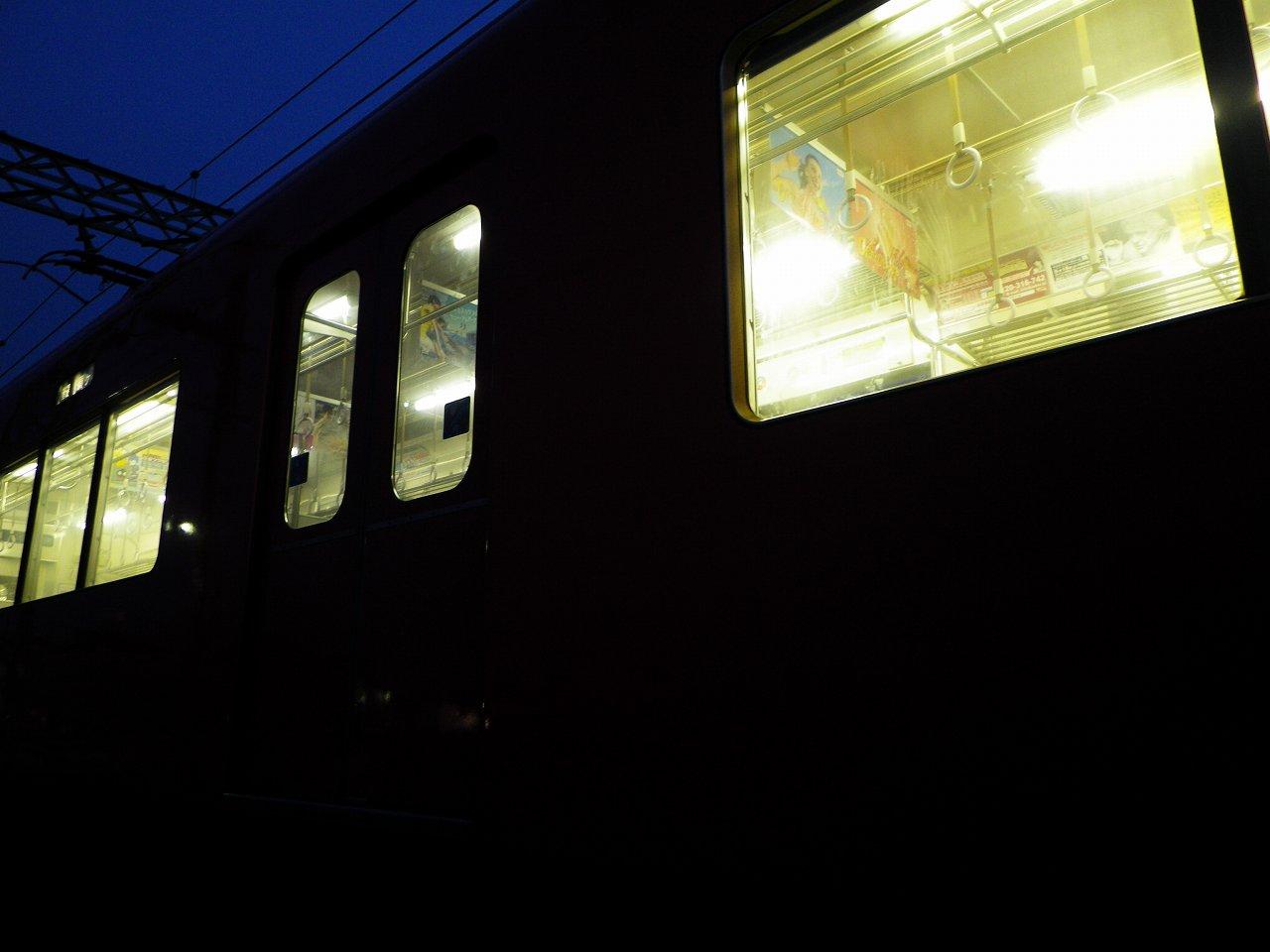 Meitetsu74.jpg