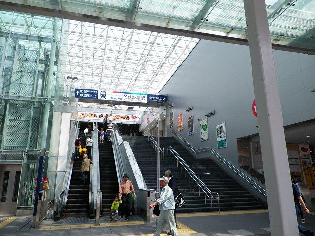 Meitetsu75.jpg