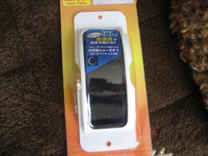 IMG_1310_convert_20120520092545.jpg