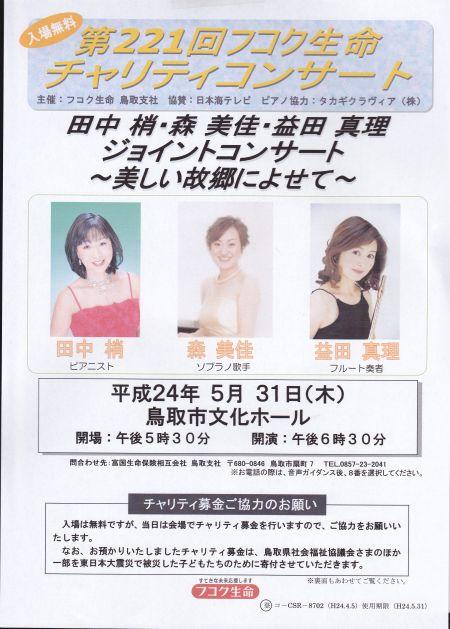 IMG_20120528215704.jpg