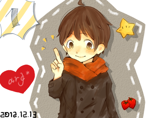 20121217234121dbe.png