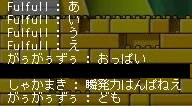 がぅさん a2