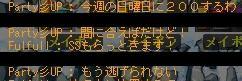 200宣言ぱーちーk