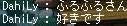 Maple121006_140042.jpg