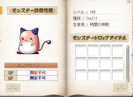Maple121010_054317.jpg